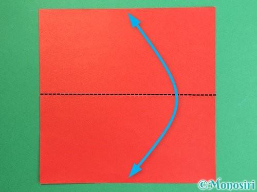 折り紙で破魔矢の折り方手順1