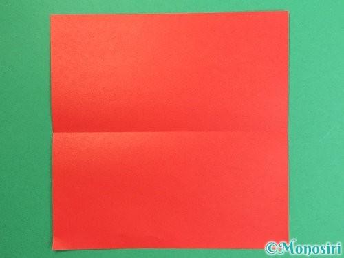 折り紙で破魔矢の折り方手順2