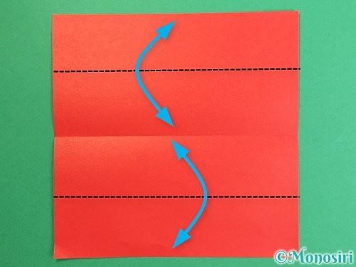 折り紙で破魔矢の折り方手順3