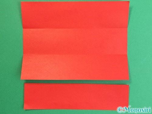 折り紙で破魔矢の折り方手順5