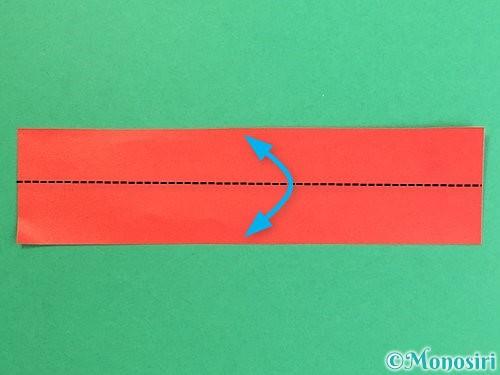 折り紙で破魔矢の折り方手順6