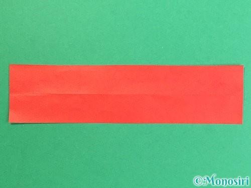 折り紙で破魔矢の折り方手順7