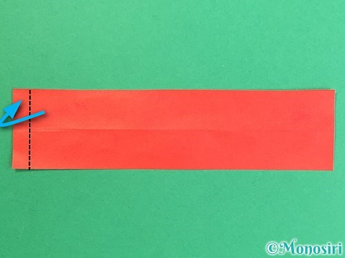 折り紙で破魔矢の折り方手順8