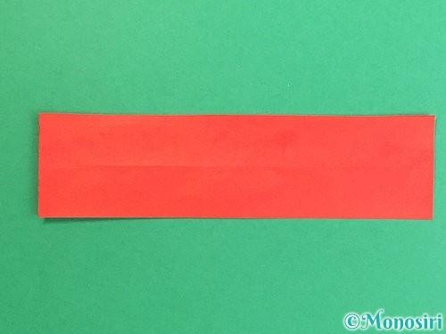 折り紙で破魔矢の折り方手順9