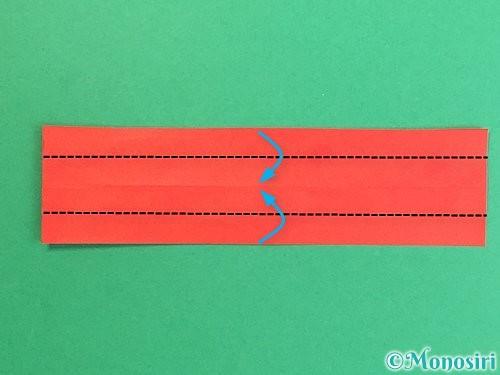 折り紙で破魔矢の折り方手順10