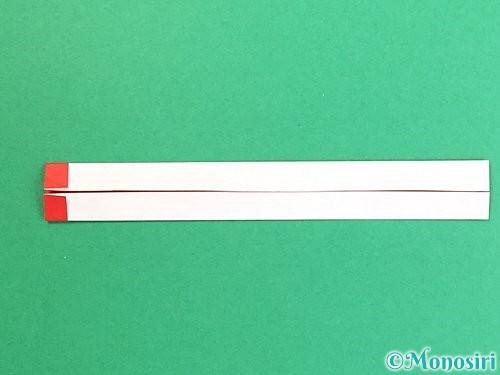 折り紙で破魔矢の折り方手順11