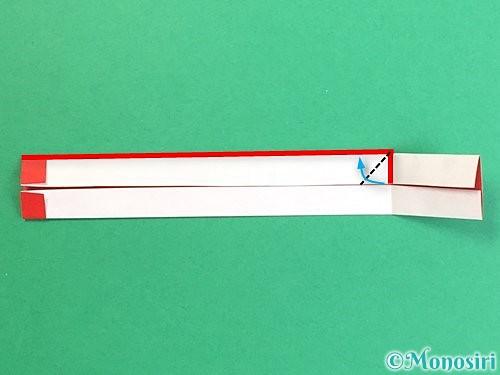 折り紙で破魔矢の折り方手順14