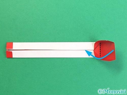 折り紙で破魔矢の折り方手順18
