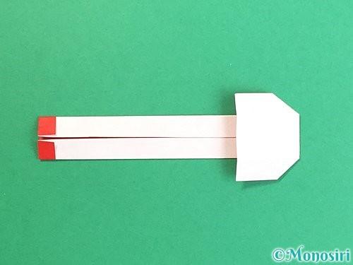 折り紙で破魔矢の折り方手順21