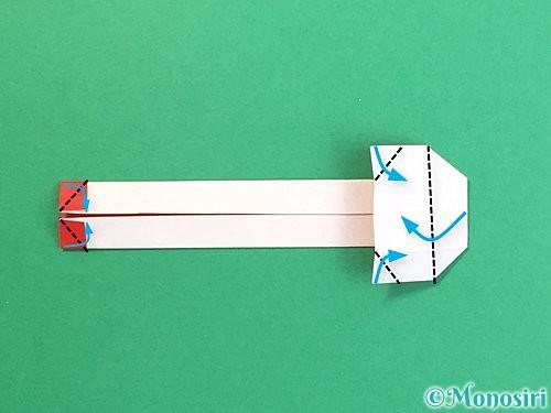 折り紙で破魔矢の折り方手順22
