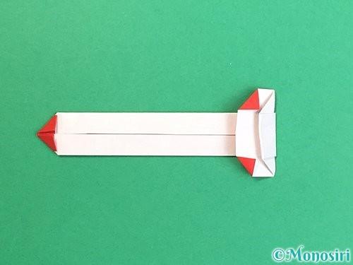 折り紙で破魔矢の折り方手順23
