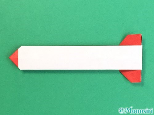 折り紙で破魔矢の折り方手順24