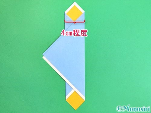折り紙で箸袋の折り方手順8