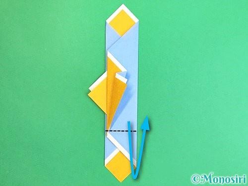 折り紙で箸袋の折り方手順15