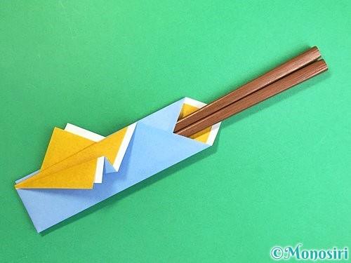 折り紙で箸袋の折り方手順18