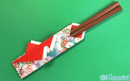 折り紙で折った箸袋