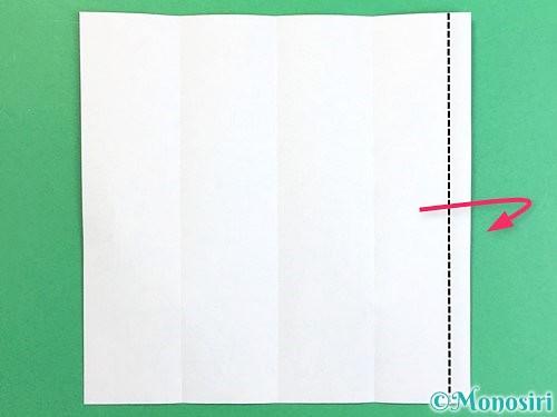 折り紙で箸袋の折り方手順5
