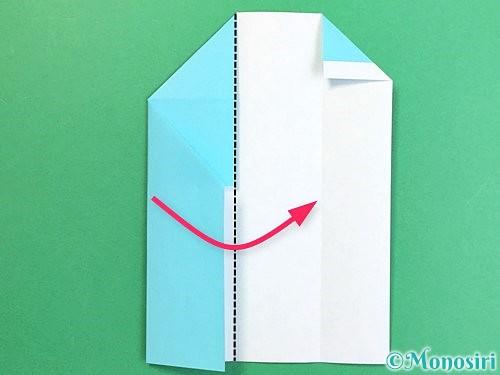 折り紙で箸袋の折り方手順11