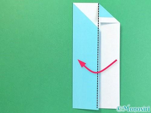 折り紙で箸袋の折り方手順13