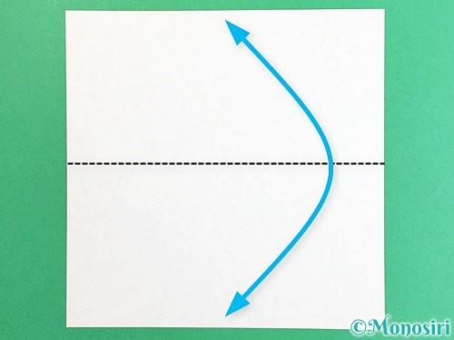 折り紙で鶴の箸袋の折り方手順1