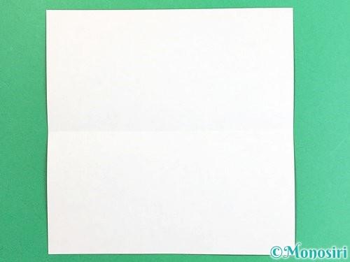 折り紙で鶴の箸袋の折り方手順2