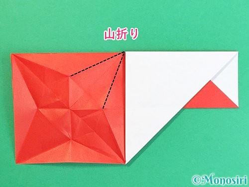 折り紙で鶴の箸袋の折り方手順38