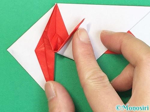 折り紙で鶴の箸袋の折り方手順63