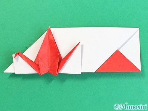 折り紙で鶴の箸袋の折り方手順71