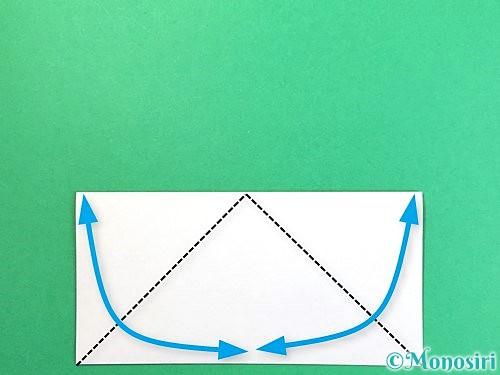 折り紙でトナカイの折り方手順29