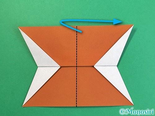 折り紙でトナカイの折り方手順40