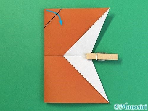 折り紙でトナカイの折り方手順42