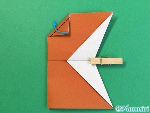 折り紙でトナカイの折り方手順44