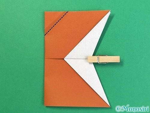 折り紙でトナカイの折り方手順47