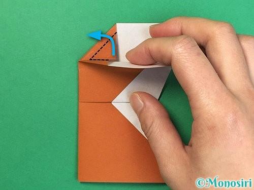 折り紙でトナカイの折り方手順50