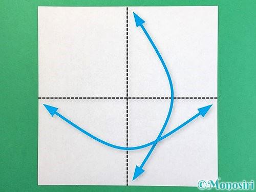 折り紙でトナカイの折り方手順1