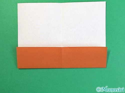 折り紙でトナカイの折り方手順4