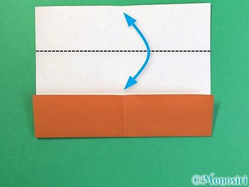 折り紙でトナカイの折り方手順5