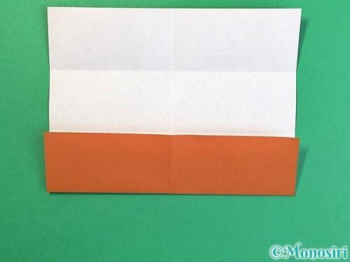 折り紙でトナカイの折り方手順6