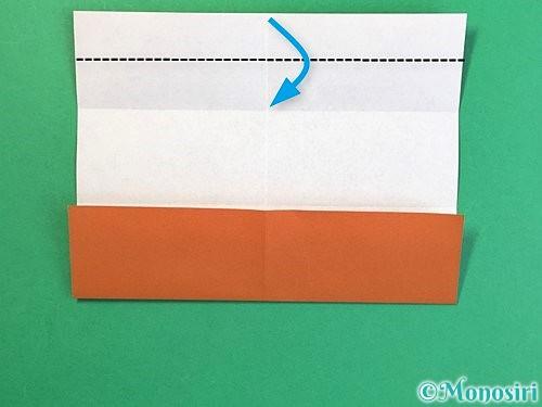 折り紙でトナカイの折り方手順7