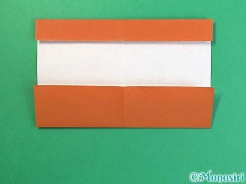 折り紙でトナカイの折り方手順8