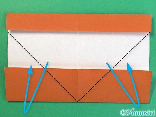 折り紙でトナカイの折り方手順9