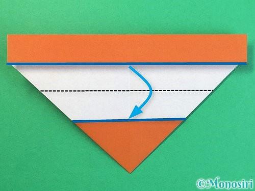 折り紙でトナカイの折り方手順11