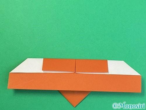 折り紙でトナカイの折り方手順12