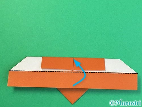 折り紙でトナカイの折り方手順13