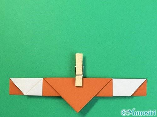 折り紙でトナカイの折り方手順16