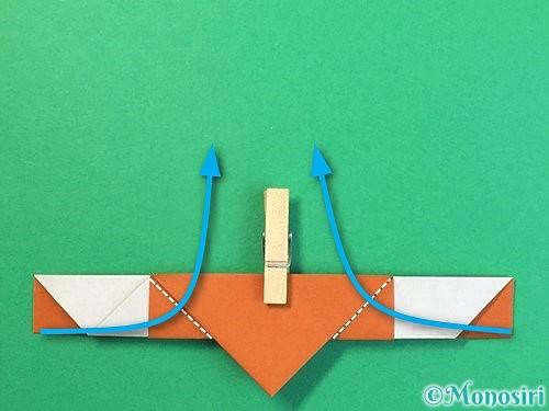 折り紙でトナカイの折り方手順17