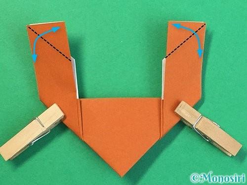 折り紙でトナカイの折り方手順19