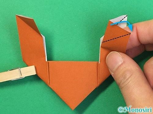折り紙でトナカイの折り方手順21