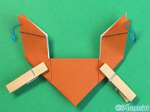 折り紙でトナカイの折り方手順25