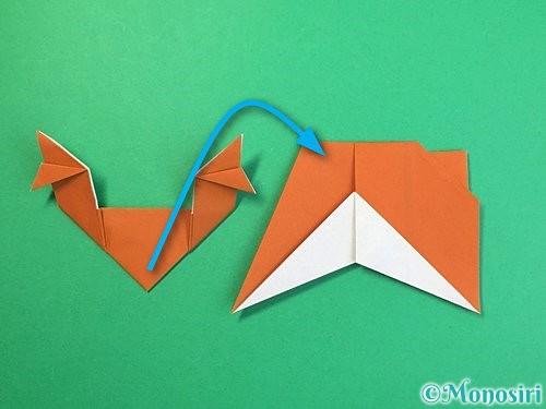 折り紙でトナカイの折り方手順60